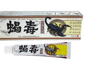 Купить Мазь Пихюфнь Седу (PI XUAN XIE DU) с ядом скорпионом,Интернет-магазин Freyia.ru (фрейя)