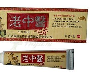 Купить Крем Yiganerjing (Иганержинг) набор из 20 штук