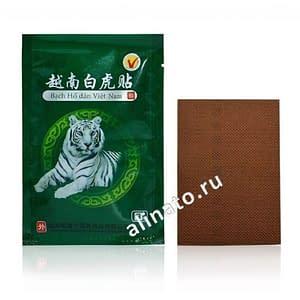 Купить Китайский Шаолинь обезболивающий крем 40 гр. *2 ШТ.