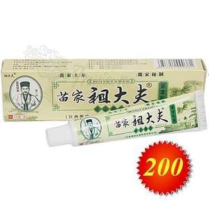 Купить Китайская мазь 29-А 7,5 гр. От псориаза.