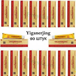 Купить Крем Yiganerjing (Иганержинг) набор из 20 штук,Интернет-магазин Freyia.ru (фрейя)