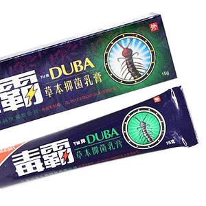 Купить Китайская мазь Duba,Интернет-магазин Freyia.ru (фрейя)