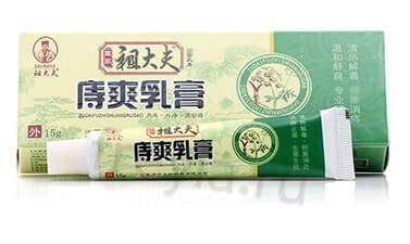 "Купить Zudaifu ""Hemorrhoid cream"" крем от геморроя 15 гр"
