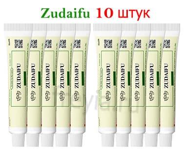 Купить Крем Zudaifu (Зудайфу) набор из 10 штук