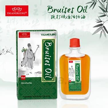 Купить YIGANERJING Обезболивающий бальзам (масло) 30 мл