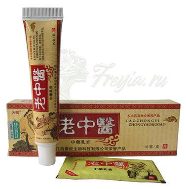 Купить Крем LaoZhongYi (ЛаоЖонг)