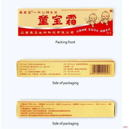 Купить Детский крем Yiganerjing (Иганержинг)
