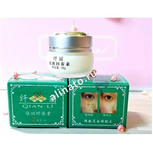 Купить Крем для отбеливания кожи и выведения пигментных пятен «Цень Ли» (Qian Li) 18 гр.