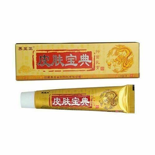 Купить Крем Yiganerjing Pifu Baodian